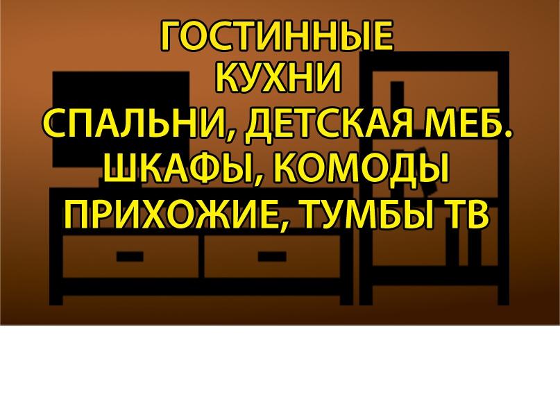 Фабрика COKME