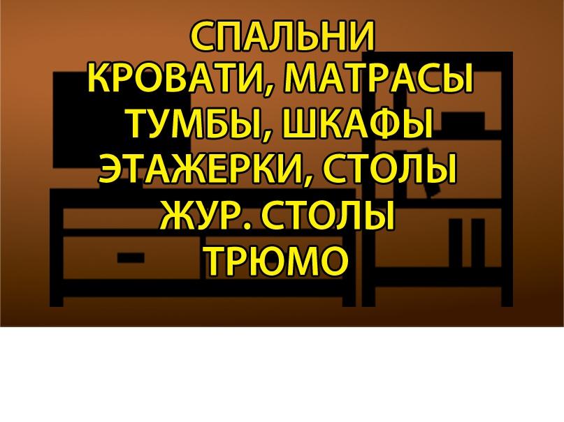 Фабрика Скиф