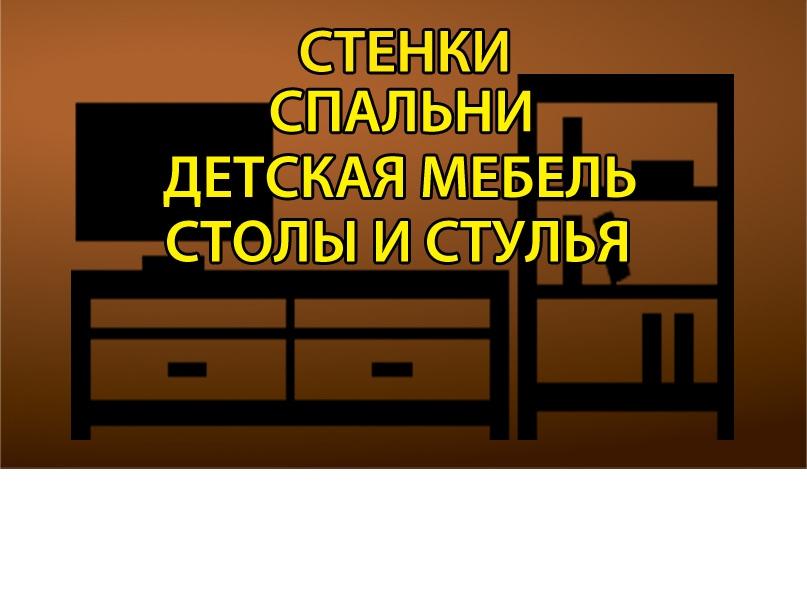 Фабрика БМФ