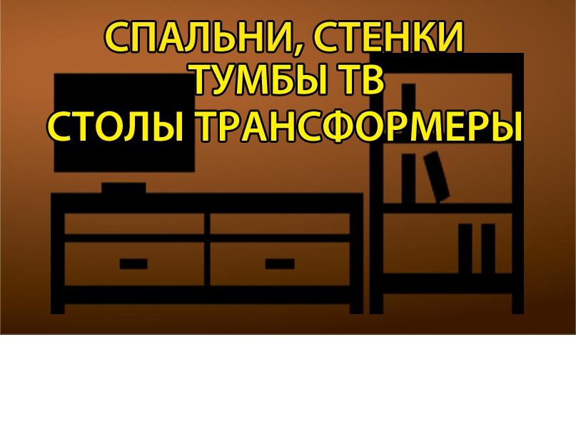 Фабрика НЕМАН