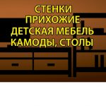 Фабрика Феникс
