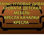 Мягкая Киевский стандарт
