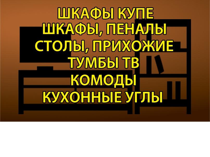Фабрика РТВ