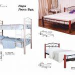Кровати Melbi