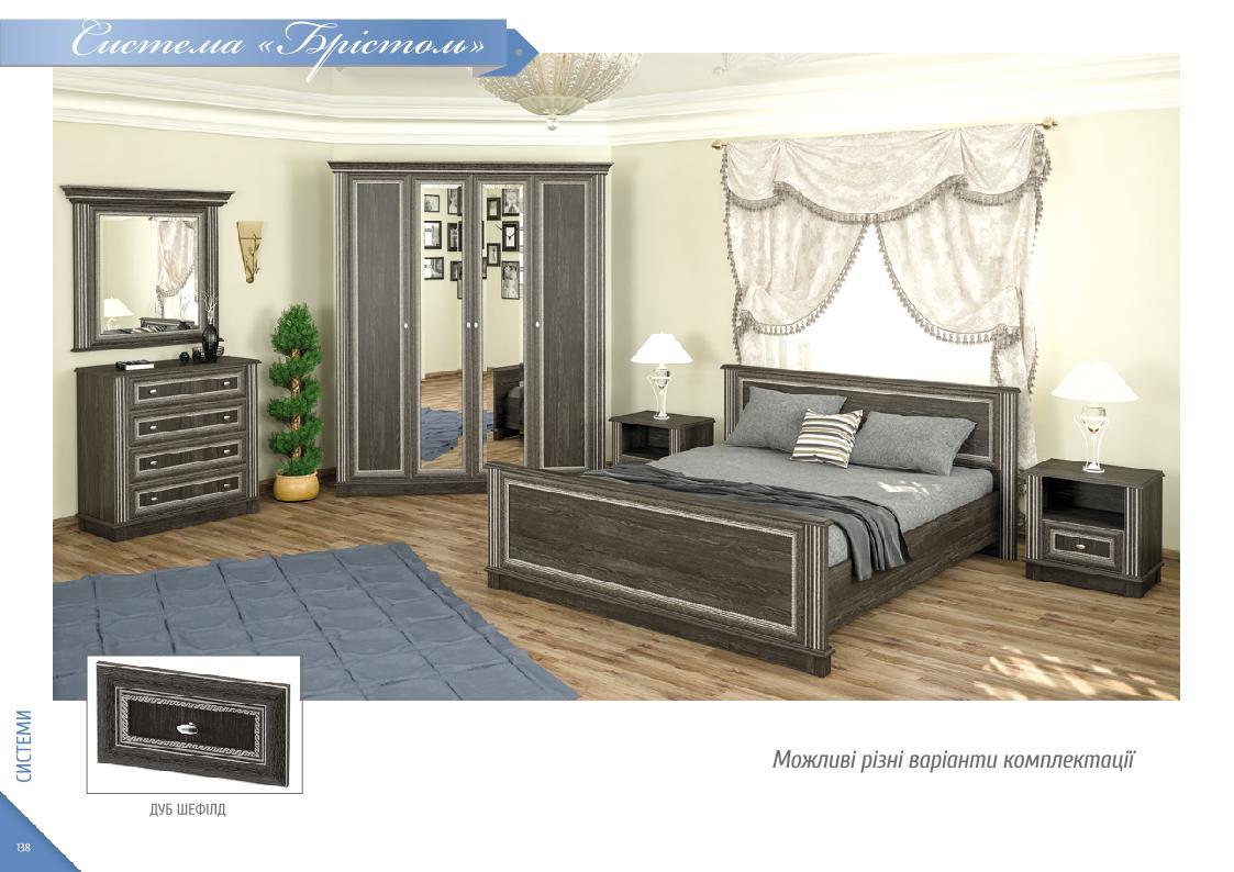 Спальня проект в Тирасполе