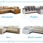 Мягкая Мебель Сервис