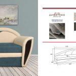Мягкая мебель Веста