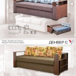 Мягкая мебель ВИКА